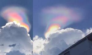 Ezerszínű fényforma jelent meg a semmiből Szingapúr felett