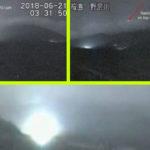 Térkaput nyitottak a földönkívüliek egy gravitációs torzulásnál Japánban