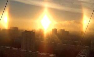 Hármas naplemente lepte meg a tatár főváros lakóit