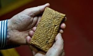 Ősi babilóni agyagtáblán bukkantak rá Noé bárkájának tervrajzára