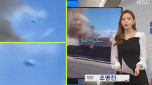 A dél-koreai híradóban vették észre a Los-Angeles-i házrobbanás felett lebegő UFO-t
